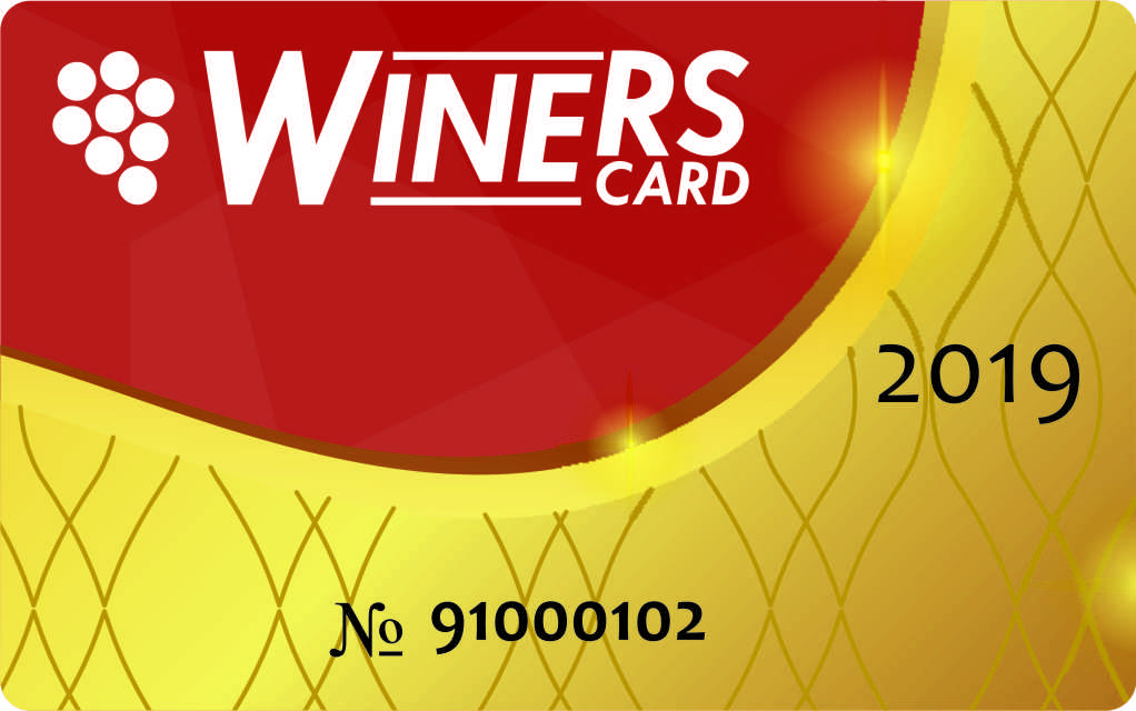 2018-WineRScard