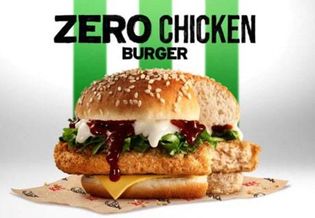 KFC pileći hamburger bez piletine