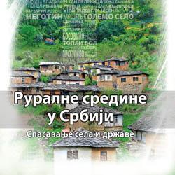 Spasavanje sela i države