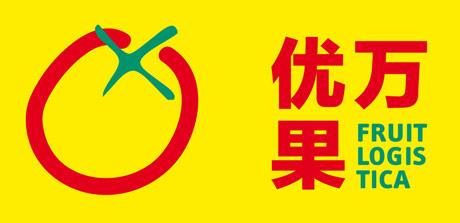 Želite da prodate voće u Kinu? Spremite se za CHINA FRUIT LOGISTIC-u