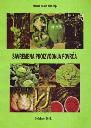 Savremena proizvodnja povrća