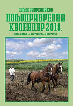 Poljoprivrednikov poljoprivredni kalendar 2018