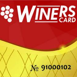 Vinsko-turistička kartica WineRS card